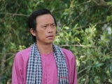 Thanh tra Bộ VHTTDL: Chưa đủ cơ sở để tước danh hiệu NSƯT của Hoài Linh
