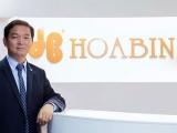 Chủ tịch HĐQT Tập đoàn Xây dựng Hoà Bìnhkiến nghị áp dụng 'công thức 7K+3T'