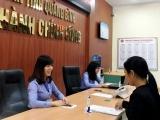 Quảng Bình: Tiếp tục đẩy mạnh cải cách hành chính công