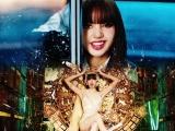 MV LALISA của Lisa phá kỷ lục lượt xem trên YouTube
