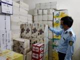 Đà Nẵng: Bắt giữ lô bánh trung thu trên 40.000 sản phẩm không rõ nguồn gốc