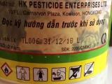 An Giang: Phát hiện trên 12.000 chai, gói vật tư nông nghiệp hết hạn sử dụng