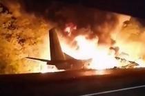 Rơi máy bay ở Ukraina, ít nhất 22 người thiệt mạng