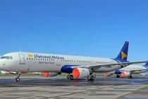 Vietravel Airlines chính thức được cấp giấy phép bay