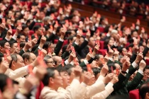 Đại hội Đảng lần thứ XIII: Bầu 17 Uỷ viên Bộ Chính trị và Chủ tịch MTTQVN vào Đoàn Chủ tịch