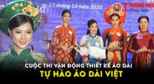 """Chung kết cuộc vận động thiết kế """"tự hào áo dài Việt"""" diễn ra tại Hà Nội"""