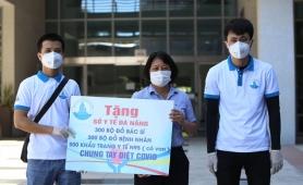 Đà Nẵng tiếp tục nhận được nguồn hỗ trợ y tế