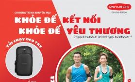 """Dai-ichi Life Việt Nam triển khai chương trình khuyến mại đặc biệt  """"Khỏe để kết nối – Khoẻ để yêu thương"""""""