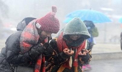 Ngày mai (28/1), miền Bắc đón đợt không khí lạnh tăng cường