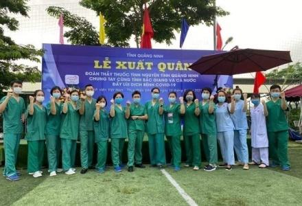 200 y bác sĩ Quảng Ninh lên đường đến Bắc Giang hỗ trợ chống dịch Covid-19