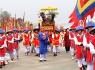 Phú Thọ: Giỗ Tổ Hùng Vương 2021 không tổ chức phần hội