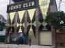 Phúc Yên: Thu hồi giấy phép kinh doanh của quán bar Sunny